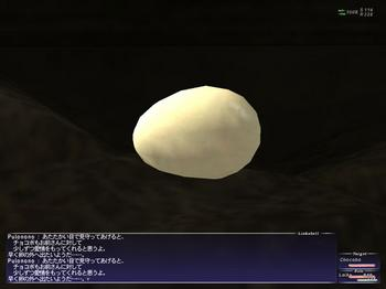 チョコボの卵