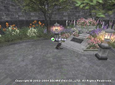 王城の庭にて・・・なぜか緑玉でてます('~')
